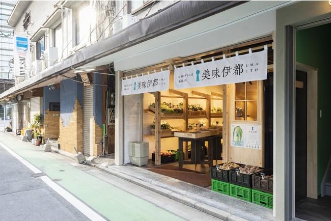 【福岡】お届けするのは「糸島の旬」フードロス0を目指す青果店が福岡市に誕生